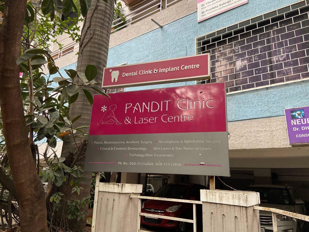 Pandit clinic & laser centre board click-1