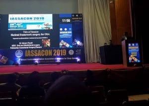 ISSACON-1