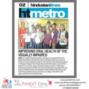 Pandit-Clinic-Blind-Children-News-social-media